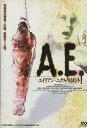 A.E. エイリアン・エクスペリメント  【字幕のみ】【中古】