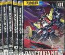 獣装機攻ダンクーガ ノヴァ【全6巻セット】【中古】全