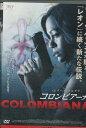 DVD>洋画>サスペンス・ミステリー商品ページ。レビューが多い順(価格帯指定なし)第1位
