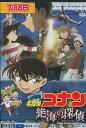 DVD>アニメ>TVアニメ>作品名・ま行商品ページ。レビューが多い順(価格帯指定なし)第5位