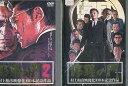DVD>邦画>仁侠商品ページ。レビューが多い順(価格帯指定なし)第4位