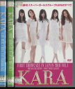 【税込み】【3500円以上で送料無料】【レンタル落ち中古DVD】