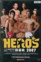 HERO'S 2007 〜ミドル級世界王者決定トーナメント開幕戦〜【中古】