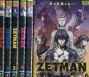 ZETMAN ゼットマン【全6巻セット】【中古】全巻【アニメ】中古DVD
