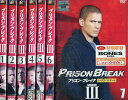 プリズンブレイク シーズン3【全7巻セット】【字幕・吹替え】