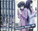 スクールデイズSchool Days【全6巻セット】【中古】全