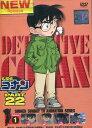 名探偵コナン PART 22 Vol.1【中古】