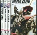 VIPER'S CREED ヴァイパーズ・クリード 【全4巻セット】【中古】全巻【アニメ】中古DVD