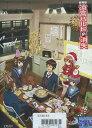 劇場版 涼宮ハルヒの消失【中古】【アニメ】中古DVD