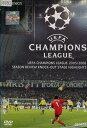 UEFAチャンピオンズリーグ 2005/2006 ノックアウトステージハイライト【中古】中古DVD