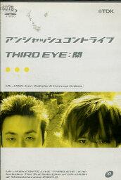 <strong>アンジャッシュ</strong>コントライブ THIRD EYE___開【中古】中古DVD