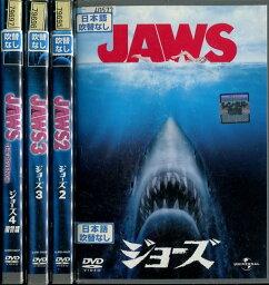 ジョーズ JAWS  【4巻セット】【字幕のみ】<strong>スティーブン・スピルバーグ</strong>【中古】【洋画】中古DVD