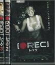 レック REC 【3巻セット】【吹き替え・字幕】【中古】