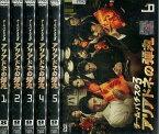 チーム・バチスタ3 アリアドネの弾丸 【全6巻セット】伊藤淳史 仲村トオル