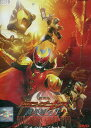劇場版 仮面ライダーキバ 魔界城の王 ディレクターズカット版【中古】中古DVD