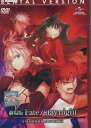 Fate/stay night フェイト ステイナイト劇場版【中古】【アニメ】中古DVD