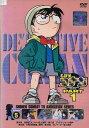 名探偵コナン PART1 VOL.5【中古】【アニメ】中古DVD