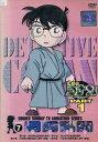 名探偵コナン PART1 VOL.7【中古】【アニメ】中古DVD