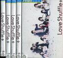 ラブシャッフル Love Shuffle【全5巻セット】玉木宏【中古】全巻【邦画】中古DVD