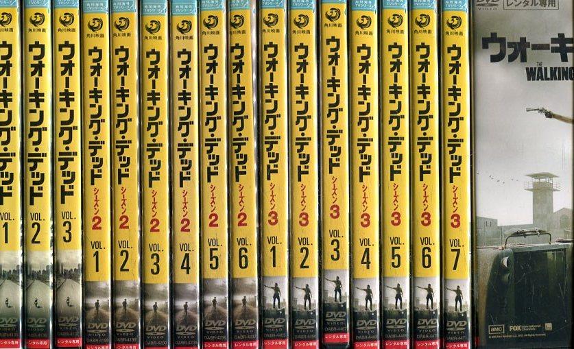 ウォーキング・デッド シーズン1〜4【全25巻セット】【字幕・吹替え】【中古】