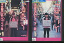 ノブナガ ごはんリレー 日本全国おなかペコペコ旅 【2巻セット】小泉エリ【中古】