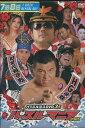 ハッスル・マニア2005 ハッスル注入DVD・3.5【中古】