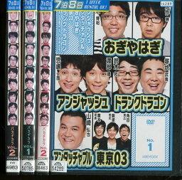 バカヂカラ 【全4巻セット】おぎやはぎ <strong>アンジャッシュ</strong>【中古】中古DVD