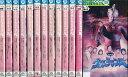 ウルトラマンA(エース)【全13巻セット】【中古】全巻