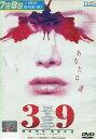 39 刑法第三十九条 /鈴木京香 堤真一【中古】【邦画】中古DVD