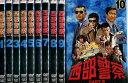 西部警察 PARTII【全10巻セット】石原裕次郎 渡哲也【中古】