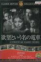 DVD>アジア・韓国>名画・クラシック商品ページ。レビューが多い順(価格帯指定なし)第2位