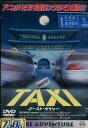 TAXI ゴースト・タクシー /イ・ソジン 【吹き替え・字幕】 【中古】【洋画】