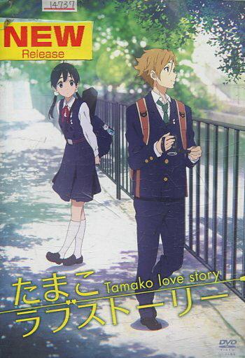 映画たまこラブストーリー中古アニメ中古DVD
