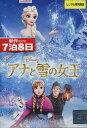 アナと雪の女王【字幕・吹替え】【中古】