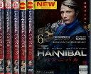 Hannibal ハンニバル シーズン1【全6巻セット】【字幕・吹替え】【中古】
