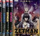 ZETMAN ゼットマン【5巻セット】(未完)【中古】【アニメ】中古DVD