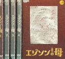 エジソンの母【全5巻セット】伊東美咲【中古】全巻