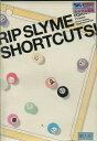 RIPSLYME /Shortcuts 【中古】中古DVD【ラッキーシール対応】