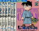 名探偵コナン PART1 【全7巻セット】【中古】