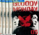 BLOODY MONDAY 【全5巻セット】三浦春馬 吉瀬美...