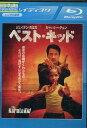 【中古Blu-ray】ベスト・キッド 【字幕・吹替え】ジャッキーチェン【中古】