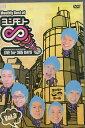 Monthly Best of ヨシモト∞ Vol.3 /ほっしゃん。オリ