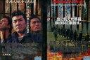 実録・九州やくざ抗争史 LB熊本刑務所 【全2巻セット】布川敏和【中古】