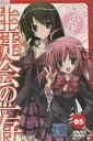 生徒会の一存 05 【中古】【アニメ】中古DVD