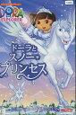 ドーラとスノープリンセス【字幕・吹替え】【中古】