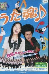 うた魂 /<strong>夏帆</strong> ゴリ ともさかりえ【中古】【邦画】中古DVD