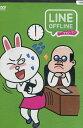 LINE OFFLINE サラリーマン/ラストサラリーマン【中古】