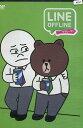 LINE OFFLINE サラリーマン/出来る男のプライベート【中古】【アニメ】中古DVD