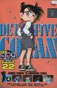 名探偵コナン PART22 Vol.4【中古】