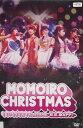 ももいろクリスマス in 日本青年館 −脱皮:DAPPI− /ももいろクローバー【中古】中古DVD